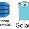 DynamoDBlocalでDynamoDBをひとまず触れるようにする