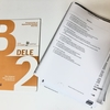 【スペイン語独学】DELEB2合格への道56