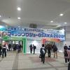 フィッシングショー大阪2020で聞いてみた シマノのCI4+とダイワのZAIONについて
