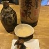 大阪・べにくらげ、燗と肴の海でゆるふわ漂うドククラゲ03with赤ちょうちんは酒飲み誘蛾灯なワコーさんでとどめ。