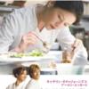 幸せのレシピ(2007年_アメリカ版_映画) ネタバレ・感想・声優熱弁?