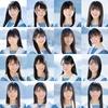 STU48の2期研究生ニコ生24時間生配信 タイムテーブル(暫定)