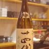 日本酒 十四代を入荷しました 神戸三宮の地鶏料理店安東