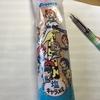静岡県のソウルフード?のっぽを食べてみた【ラブライブ!サンシャイン!!】
