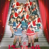 【REVIEW THE STARLiGHT】少女☆歌劇 レヴュースタァライト -The LIVE- #1 感想