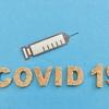ドイツでもコロナワクチン接種の準備が始まりました