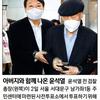 (海外反応) ハンギョレ大統領「ユン·ソクヨル神秘主義戦略を駆使している」