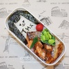 猫弁当?こけし弁当?/My Homemade Lunchbox/ข้าวกล่องเบนโตะสำหรับสามี