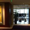 上海マリオットホテル シティセンター 宿泊記 spgのステータスマッチ&ポイントでもう一度泊まりたい!