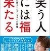 5/2 Kindle今日の日替りセール