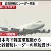 「日本は敵」だと態度で証明した韓国