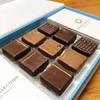 南仏土産のチョコレート