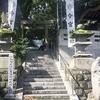 文化的パワースポット「熱海 今宮神社」。歴史の「伊豆山神社」や人気の「来宮神社」などたくさんあります。一軒家貸切 簡易宿所 合法民泊 「熱海温泉ハウス」からは全て徒歩圏です。