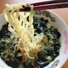 インスタントラーメン(油揚げ即席麺)の油抜きで生麺風になるか試してみた