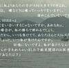 TVドラマ「続・最後から二番目の恋」再放送を何気に観たら・・第10話の沁みた言葉備忘録。
