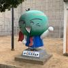 ななみんワールドの渦潮(WUG徳島 メモ)