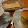 コメダ珈琲店「たっぷりミルクコーヒー(モーニング/トーストのみ)」「コロッケバンズ」