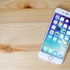 iOS10.1からiOS10.1.1へiPhone5sをアップデート成功・アプリ動作確認