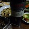 きのうのワイン+「甘い生活」