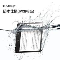 Kindle Oasisに新モデル登場!防水機能キタアアアアア!!10/31発売!!