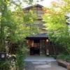 【南小国町】黒川温泉 こうの湯~噂の立ち湯と自然豊かな大浴場