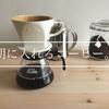 朝の楽しみ。ほっとするようなコーヒーを。