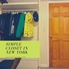 シンプル収納クローゼットは移り変わる inニューヨーク
