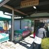 埼玉県の道の駅の隠し玉、童謡のふる里おおとねが地味ながらに強いという件について