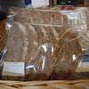 🍀自家製自然酵母パンと北欧雑貨 LOMA ロマ 岡山真庭市蒜山高原  深山ブレッド  パン  雑貨  無添加