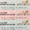 Hey!Say!JUMP COUNTDOWN LIVE 2015-2016の話
