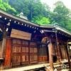 腰痛にご利益のある寺「地蔵寺」行ってきました。通称「腰痛地蔵尊」参拝~