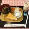 知立店 碧南海釣り広場調査