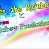 「虹の彼方に」の話とマジック動画「レインボー・デック」