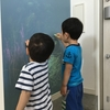 【新築記録】実際に作った、子供が遊べる家づくりアイデア8選