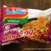 """エスニック好きは必食!CNNの世界一美味しい料理に選ばれたインドネシアの郷土料理☆ """"ルンダン味"""" のミーゴレン by Indomie"""