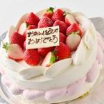 愛知県豊橋市を中心に店舗を展開!和菓子も人気のケーキ屋さん「ボンとらや」
