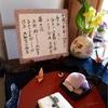 今週(4/26〜5/1)の季節の和菓子