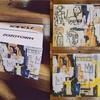 ZOZOTOWN(ゾゾタウン)で買い物したら数量限定「バスキア」デザインの配送箱で届いたうれしい!