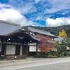 清水寺に遊びに行く