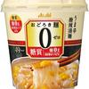 【めざまし】4/23 最新カップ麺「おどろき麺 糖質0」各種詳細&まとめ買い&選べる お取り寄せ