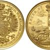 神聖ローマ帝国24ダカットゴールドメダル