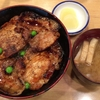 「豚丼のぶたはげ」で豚丼ランチと十勝川温泉へのバスが無料だった件