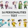 16Personalitiesという性格診断テストが面白かった