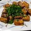インド風マーボー茄子これご飯が進むわ~ビールにも良いわ~カリカリ豆腐もね!