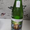 【日本酒の記録】七水 純米吟醸無濾過生原酒 直汲み 山恵錦