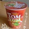 トムヤムクンヌードル(クリーミー)を食べた感想【カルディ】