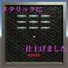 Unity ブロック崩し作り②減速、バーのすり抜けを修正しよう!3Dゲーム作り