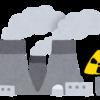【過去話】浜岡原子力発電所見学バスツアーに参加