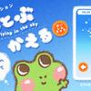 【ゲーム開発】ゲーム作って配信中!