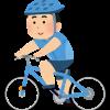 妄想サイクリング&登山(国師ヶ岳、北奥千丈岳)